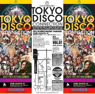 201101tokyodisco.jpg