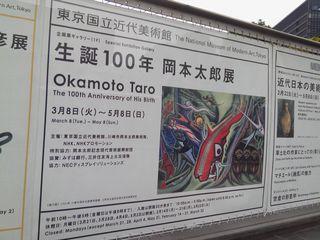 201105okamoto.jpg