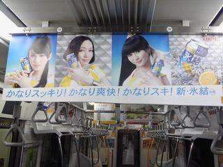 201105perfume.jpg